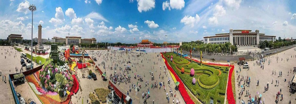 Tiananmen SquareTiananmen Square is the heart and symbol of Beijing and is the biggest square in the world as well. The square can hold about one million people for public celebration or gatherings....